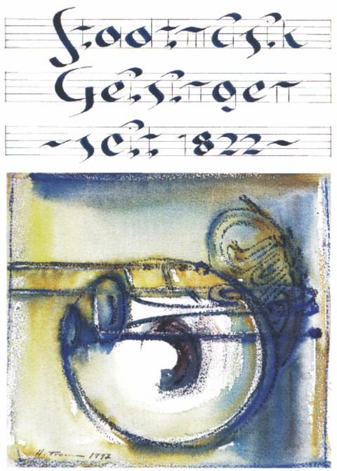 Logo Stadtmusik Geisingen